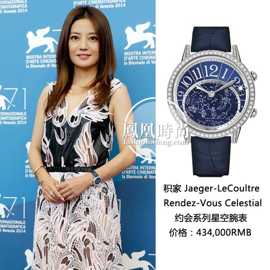 【新珠宝】嫁入豪门的女星们都钟爱镶钻腕表