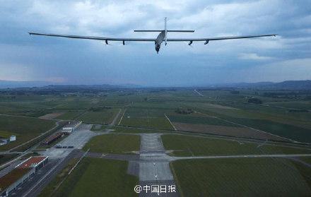 南京到重庆飞机时刻表