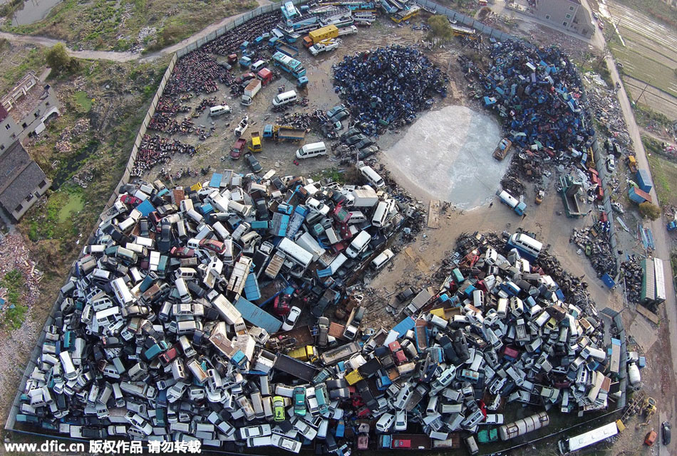杭州:一座由废弃汽车叠起来的山