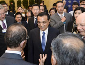 郑永年:中国做大共同利益可打消他国疑虑