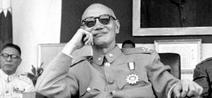 兰台说史·被嫌弃的蒋介石的后半生