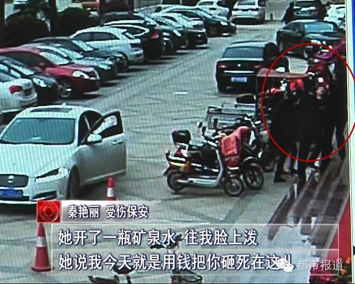 河南 10多人开豪车撞倒围殴女保安 警方调查缓慢
