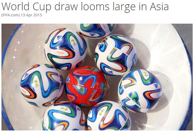 在线轮盘-FIFA关心世预赛亚洲区抽签_佩兰:国足将尽心尽力