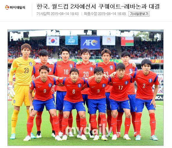 美式轮盘-韩媒:太极虎高兴避开朝鲜_球迷:中国队必定出线