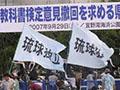 冲绳长官赴华提琉球王国 被日媒斥卖国