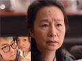 奚美娟与前夫21岁儿子曝光 曾流产一次