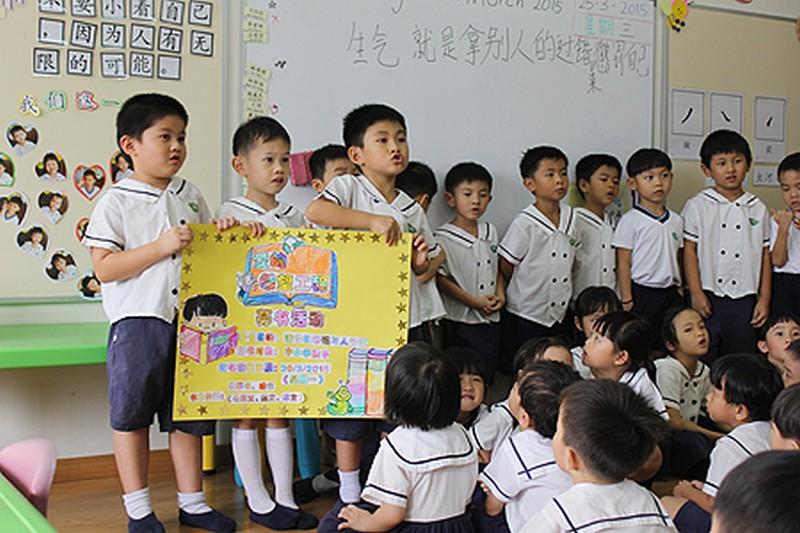 幼儿园的小朋友在老师的带领下将前往爱心之家孤儿院