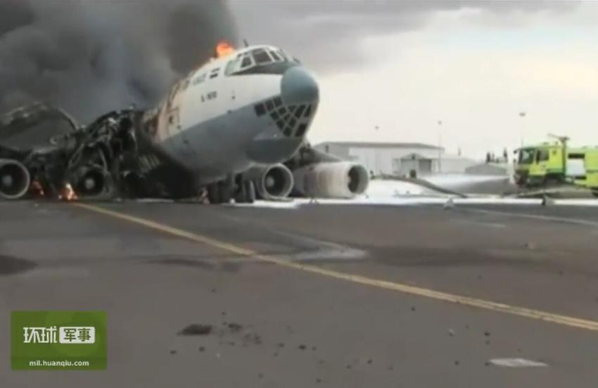 也门空军伊尔76被炸成废铁 胡塞武装首次炮击沙特2015.5.6 - fpdlgswmx - fpdlgswmx的博客
