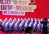 贵州晚会现场舞台突然坍塌 80人合唱团坠深坑