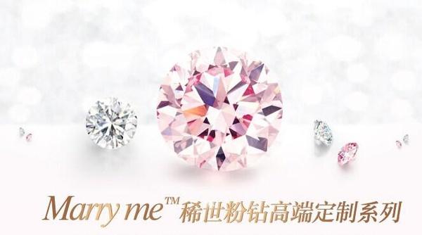 """戴瑞戒指价格:My Heart系列心形——130,399元 戴瑞珠宝将源于爱神厄洛斯箭锋上的心形宝石,倾情融入到My Heart系列的戒指中,寓意""""将我的心刻入璀璨的钻石,呈献给最爱的你。""""即使最高品质的My Heart系列心形戒指价格上万,无数一心一意的DR族愿以此赠予挚爱之人,表达此生只愿把心交给你的隽永承诺。 功夫巨星吴京就以一枚价格高达一千五百余万的戴瑞珠宝的心形钻石戒指,成功向美女主播谢楠求爱,演绎了最优雅的浪漫和最动人的真挚爱情。戴瑞珠宝的My"""