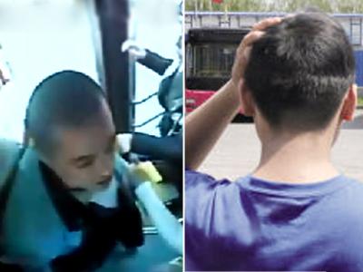 男子公交车上暴打12岁孩子 警方全城通缉