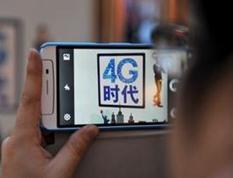 4G资费到底贵不贵?