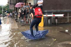 福州:一场暴雨过后