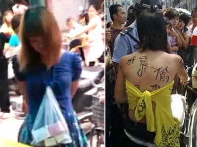 """实拍:广东一商场捆绑时髦""""女贼""""示众"""