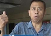 河北市民反映问题时录音 遭官员一拳打倒