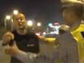 实拍北京男子山东酒驾暴打警察 遭民众围殴