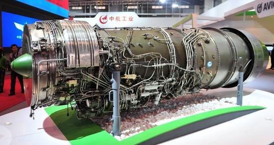 此次中航工业集团整合旗下航空发动机业务