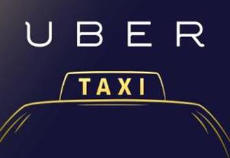 Uber募资将达100亿美元 吸金能力刷新硅谷纪录