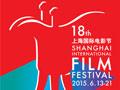 第18届上海国际电影节 范冰冰张馨予斗艳