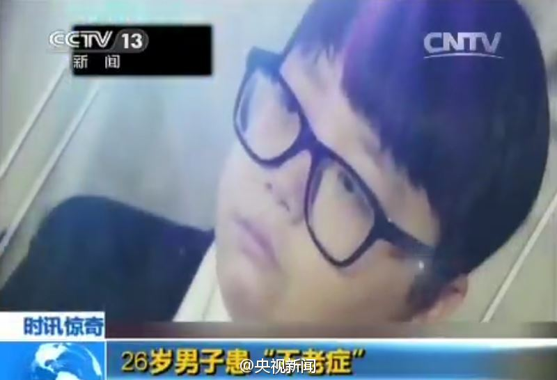 26岁男子患不老症 男子患不老症视频 男子患不老症腾讯 - 华杨网