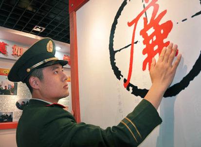 中国清查军队财务 发现大量严重违规行为
