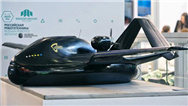 全球首款气垫式无人机:载重300公斤 时速达100公里