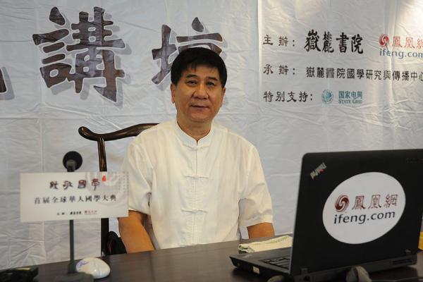 废经之痛:重寻中国文化的根与魂