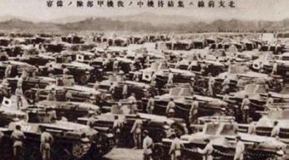抗战河南省