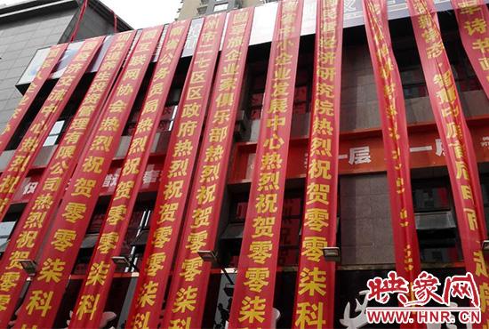 郑州一公司开业 30多条政府祝贺条幅9辆豪华红旗助威