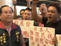 实拍李登辉微笑返台遭斥:滚回日本