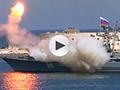 当着普京的面 俄军舰发射导弹竟然失败了