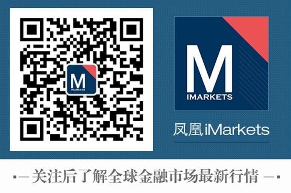 十五大机构热评人民币市场化改革:纳入SDR的临门一脚