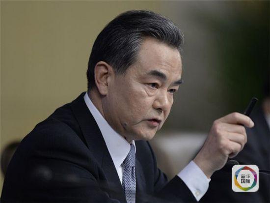 王毅:九段线存在70年 联合国海洋法公约无权评判