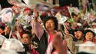 九合一选举与台湾未来