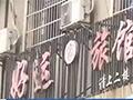 年轻女教师时隔1小时死于外地 疑旅馆烧炭