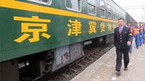 京津冀一体化与北京发展困局
