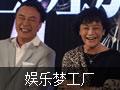 陈奕迅新戏体力透支 与张艾嘉忘情激吻