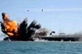 美军推演内幕:中国新导弹开战即击沉美航母