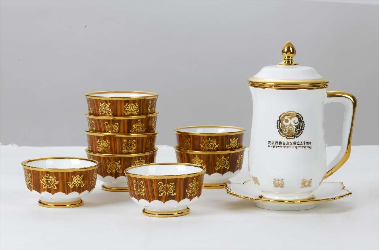 西藏50周年庆典中央政府所赠瓷器礼品出自国