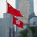 阵痛中的香港·上篇