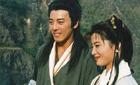 少年得志,转折数次,吕颂贤活出了令狐冲的快意人生