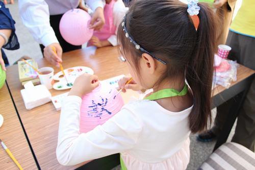 中秋节灯笼儿童画