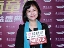 鞠萍:有了影响力后更应积极参与公益