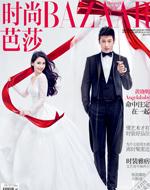 《时尚芭莎》11月刊