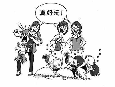 动漫 简笔画 卡通 漫画 手绘 头像 线稿 400_304