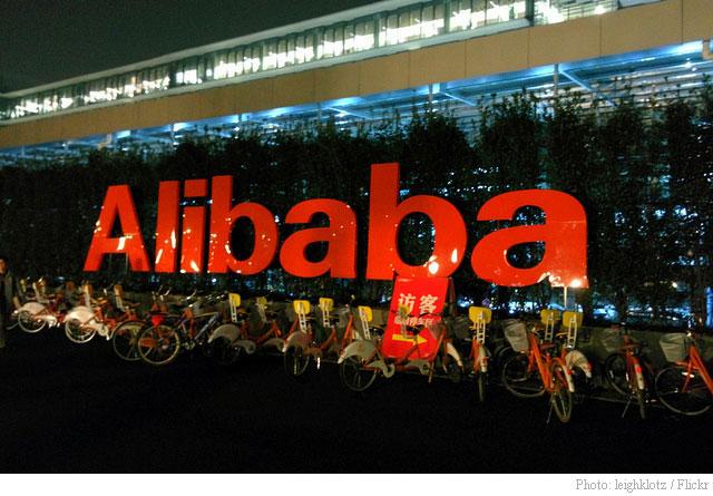 阿里巴巴股价周四涨近2% 创两年