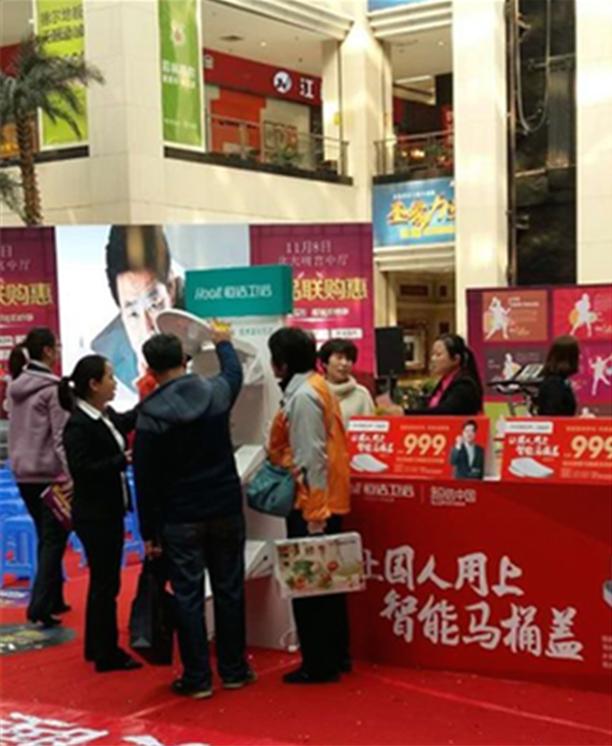 是释放中国智卫浴千亿图纸的必杀技市场稳定杆图片