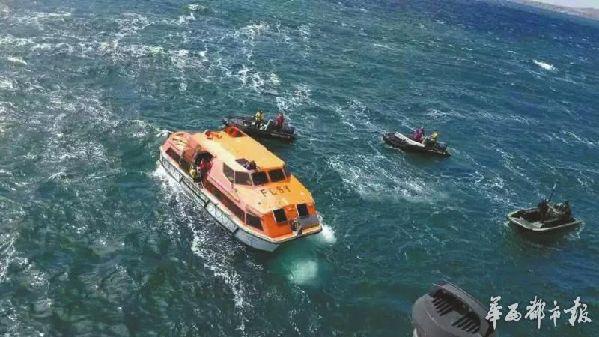南极邮轮起火百余中国游客遇险 英阿两军舰机救援
