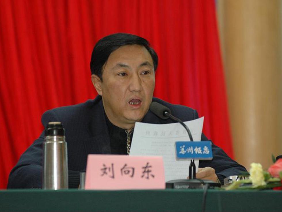 山西省委巡视组原组长刘向东等4人被双开