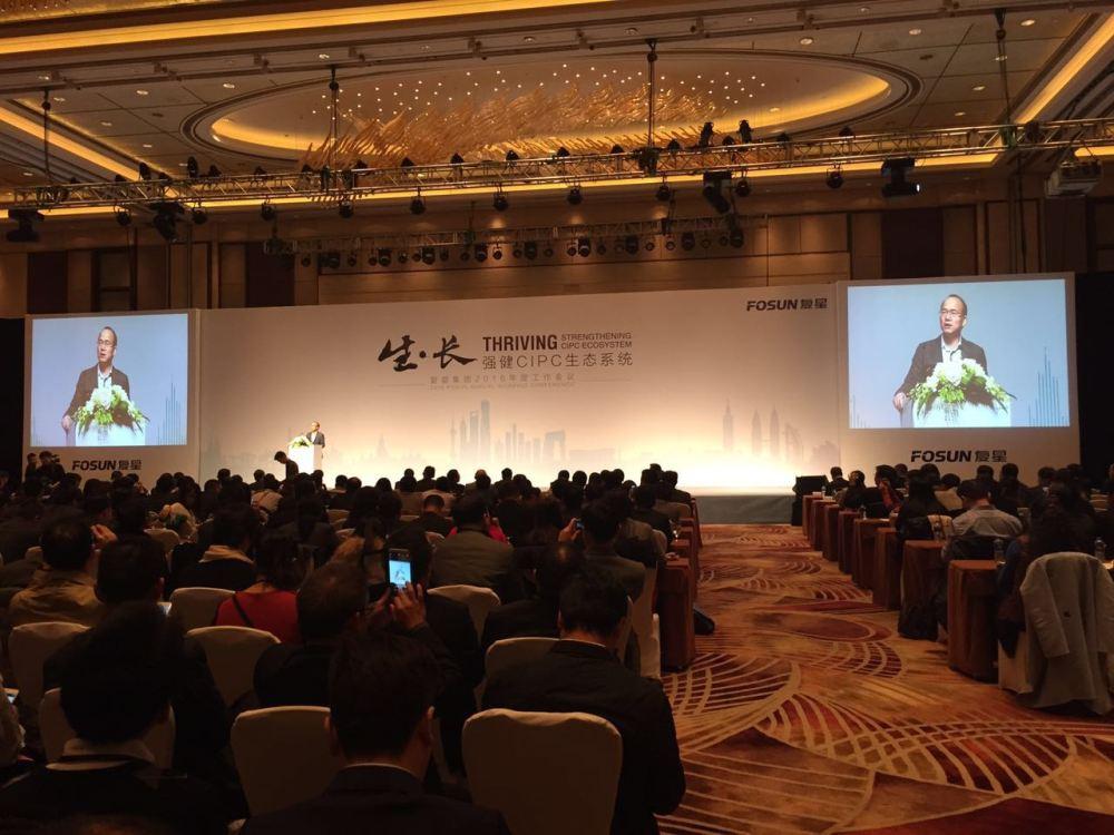 郭广昌年会演讲 复星的成长根本在植根于中国